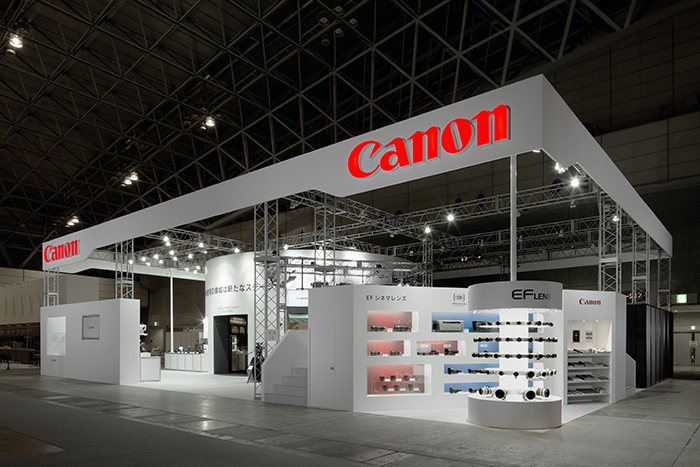 Inter BEE 2014 Canon Booth